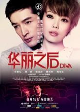 Diva (I) (2012) afişi