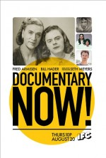 Documentary Now (2015) afişi