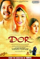 Dor (2006) afişi