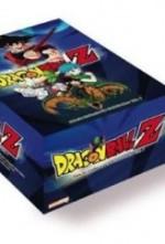 Dragonball Z: Kiken na futari! Chô senshi wa nemurenai