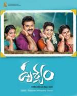 Drushyam (2) afişi