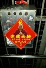 Du cheng feng yun III (2016) afişi