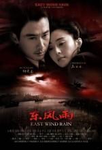 East Wind Rain (2010) afişi