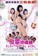 Electrical Girl