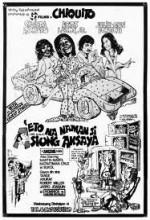 Eto Na Naman Si Asiong Aksaya! (1980) afişi