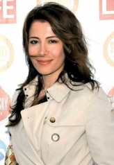 Ebru Güzel profil resmi