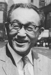 Eiji Tsuburaya profil resmi