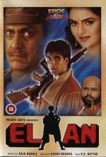 Elaan (1994) afişi