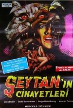 Şeytanın Cinayetleri (1973) afişi