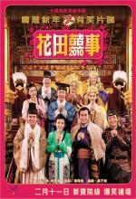 Fa Tin Hei Si 2010 (2010) afişi