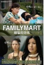 Family Mart (2008) afişi