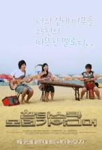 Fantastic Modern Gayagumer (2011) afişi