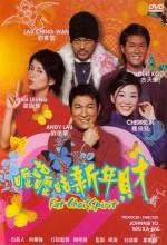 Fat Choi Spirit (2002) afişi
