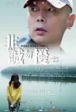 Fei Cheng Wu Rao 2 (2010) afişi