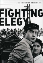 Fighting Elegy (1966) afişi