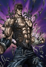 Fist Of The North Star: Legend Of Kenshiro