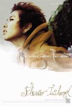 Flower Island (2001) afişi