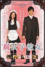 Fujoshi Kanojo (2009) afişi