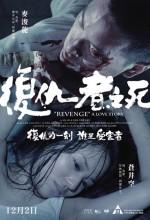 Fuk Sau Che Chi Sei (2010) afişi