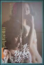 Fumihazushita Haru (1958) afişi