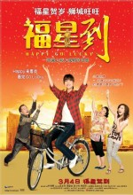 Fuxing Dao (2010) afişi