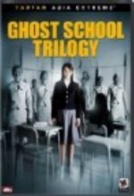School Ghost Story 3 (1997) afişi