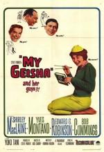 My Geisha (1962) afişi
