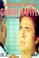 Gırgır Hafiye (1986) afişi