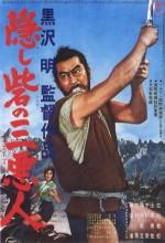 Gizli Kale (1958) afişi