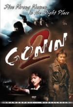 Gonin 2 (1996) afişi