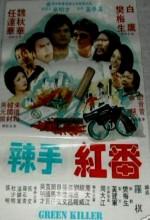 Green Killer (1983) afişi