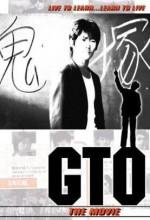 Gto (1999) afişi