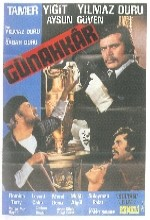 Günahkar (1976) afişi