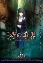 Günahkarların Bahçesi 3 (2008) afişi