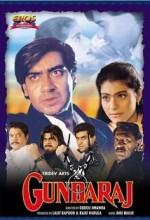 Gundaraj (1995) afişi
