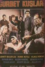 Gurbet Kuşları(ı) (1982) afişi