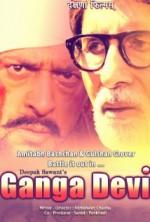 Ganga Devi (2012) afişi