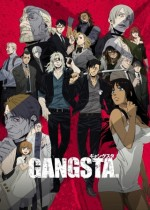 Gangsta. (2015) afişi