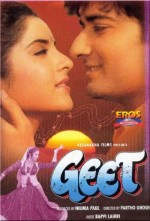 Geet (1992) afişi