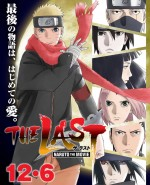 Gekijouban Naruto: The Last (2014) afişi