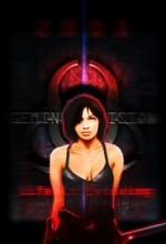Gemini Division (2008) afişi