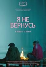 Geri Dönmeyeceğim (2014) afişi