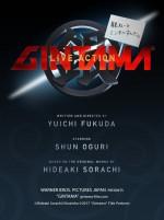 Gintama (2017) afişi