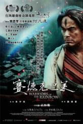 Gökkuşağı Savaşçıları 2. Kısım (2011) afişi