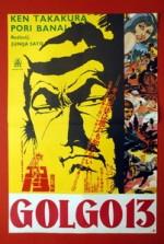 Golgo 13(1) (1973) afişi