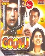 Goonj (1989) afişi