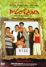 Ha-mangalistim (2003) afişi