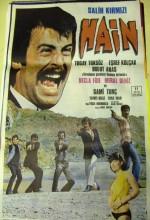 Hain (I) (1977) afişi