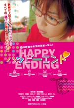 Happy Ending (ı) (2009) afişi
