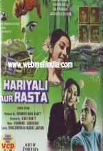Hariyali Aur Rasta (1962) afişi